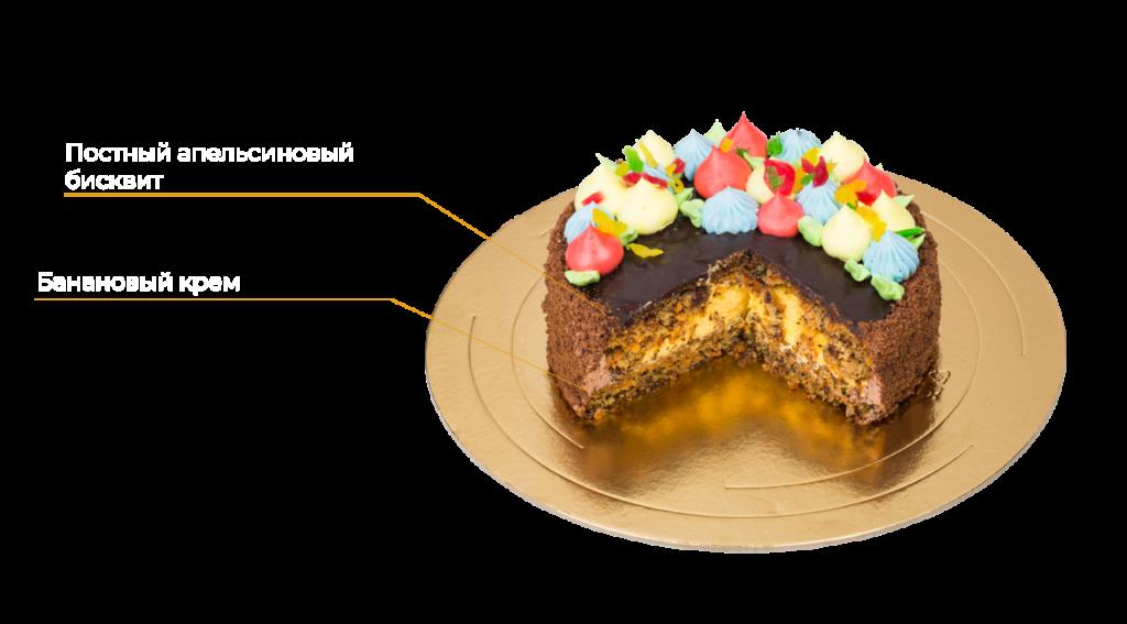Торт постный с апельсином 1 кг