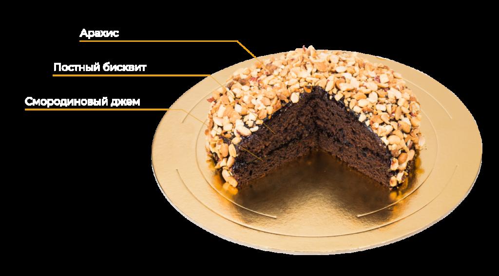 Торт постный с черной смородиной 1 кг